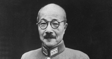 Japanese Hitler: Hideki Tojo – A Prime Minister Executed By The Hands Of The US!