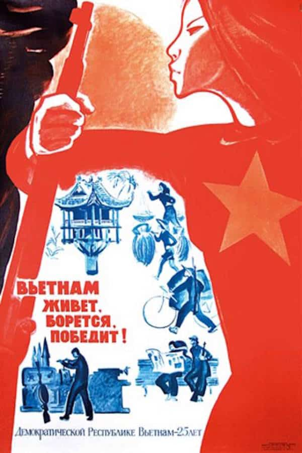 Soviet Union Propaganda Art Poster Large A3 Communist Marxist USSR Socialist