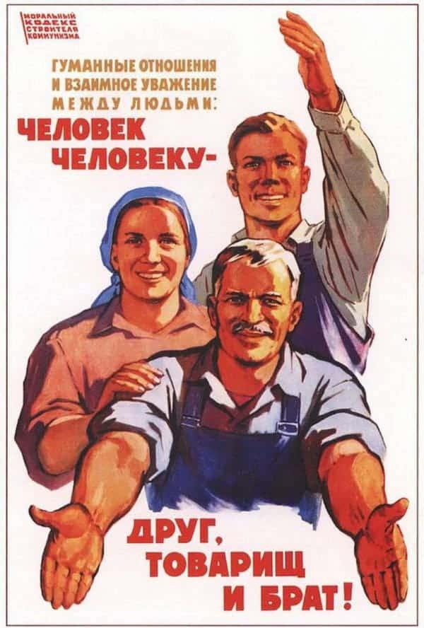RUSSIAN RUSSIA USSR COMMUNIST SOVIET PROPAGANDA METAL POSTER SIGN PLAQUE 2826