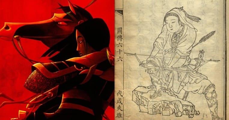 The Real Legend of Hua Mulan